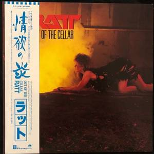 Ratt ‎– Out Of The Cellar