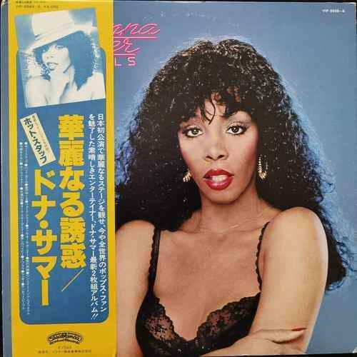 Donna Summer ‎– Bad Girls